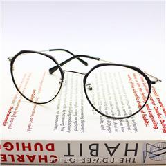 眼鏡直銷工場  (觀塘港貿中心)