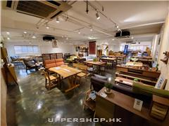 Live A Life Home 觀塘 日本實木傢俬店 100% MADE IN JAPAN