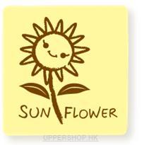太陽花SUN FLOWER