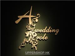 A Wedding Role