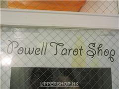 Powell Taort Shop