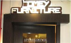 HOMEY FURNITURE (已轉地舗)