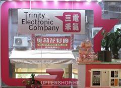 三禾電氣Trinity Electronic Company