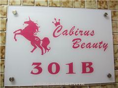 Cabirus Beauty
