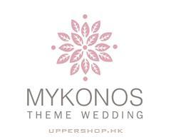 米可諾斯主題婚禮MYKONOS THEME WEDDING