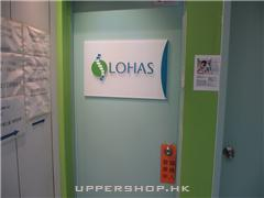 樂活醫療綜合治療中心