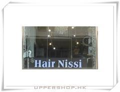 Hair Nissi