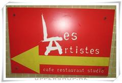 藝術.家 (已結業)Les Artistes Cafe