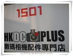 數碼相機配件專門店HKDCPLUS