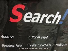 Search Sneaker Shop