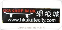 滑板城Skatecity