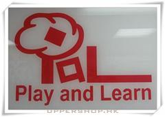 PAL賢友教育中心Play and Learn Education Centre