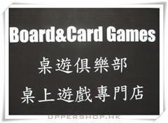 桌遊俱樂部Board&Card Games