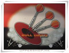 BULL DARTS (已結業)