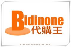 代購王Bidinone