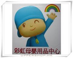 彩虹母嬰用品中心