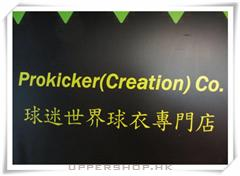 球迷世界Pro Kicker (Creation) Co.
