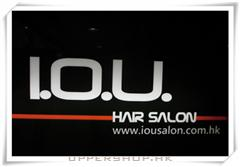 I.O.U. Hairsalon