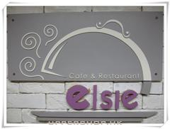 Elsie cafe and restaurant