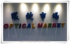 眼鏡市場Optical Market
