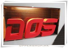 迪奧斯國際有限公司
