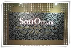 SoHOHair