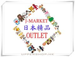 鬆弛熊之家日本精品 J-Market Rilakkuma Store