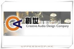 創世音響設計公司