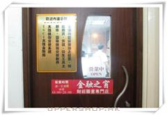金融之窗書店Finance House Book Store Ltd
