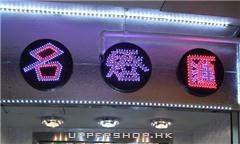 名燈匯Famous Lighting Collection