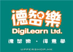 德智樂童書光碟專門店DigiLearn Educational Media Specialist