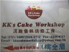 KK's Cake Workshop