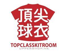 頂尖球衣Top Class Kit Room