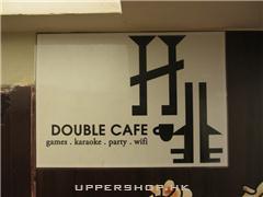 孖啡Double Cafe