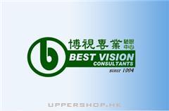 博視專業驗眼中心Best Vision Consultants