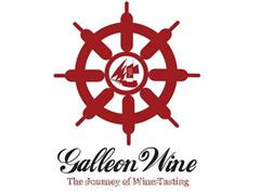 帆船酒業Galleon Wine