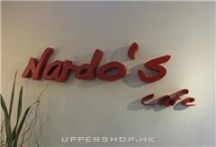 Nardos Cafe