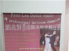 劉兆賢舞蹈學院