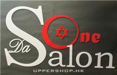 Salon Da One