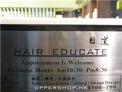 日道Hair Educate