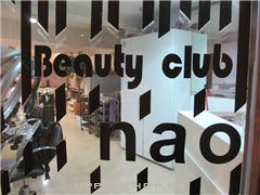 Beauty Club Nao