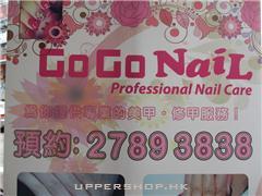 Go Go Nail
