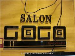 Salon Go Go