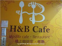 H & B Cafe