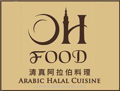 OH FOOD 清真阿拉伯料理