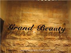 名門坊Grand Beauty Centre