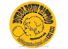 Bubblegum Tattoo Workshop