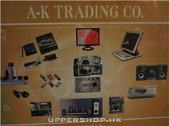 A-K Trading Company
