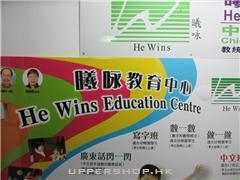 曦咏教育中心