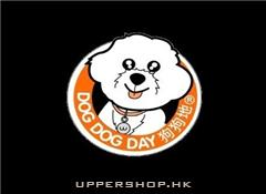 狗狗地Dog Dog Day Pet Shop